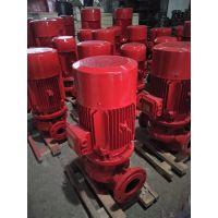 水泵厂家直销3CF带签认证 铸铁 单级 消火栓泵/喷淋泵/ 75KW