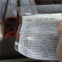 天钢产 压力容器用 GB3087-2008低中压锅炉用无缝钢管