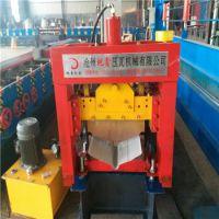 地鑫出口压瓦机设备 国外使用脊瓦设备