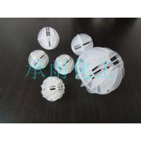 塑料多面球填料Φ25 Φ38 Φ50 Φ76