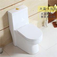 卫生陶瓷卫浴洁具
