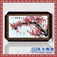 景德镇陶瓷器名家手绘写意荷花花鸟四条屏瓷板画装饰家居瓷板画