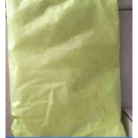 创锦鑫华南地区底价供应巴斯夫环保荧光增白剂OB种类齐全