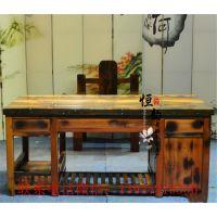 老船木办公桌实木办公桌船木老板桌