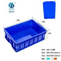 塑料600-150可堆式周转箱,厂家直供