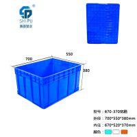 供应塑料670-370可堆式周转箱_赛普塑业厂家