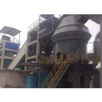 减少现代化工业污染的立式磨煤机哪里有
