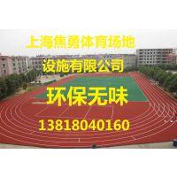 http://himg.china.cn/1/4_255_236488_800_539.jpg