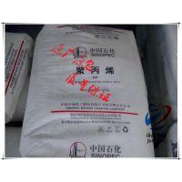 供应PP/B4808/价格,聚丙烯/B4808/燕山石化