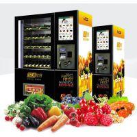多功能饮料自动售卖机 商用智能售货机厂家 小区自助生鲜售货机