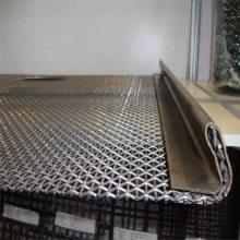 煤矿轧花网 矿山振动筛网 沥青拌合站筛网