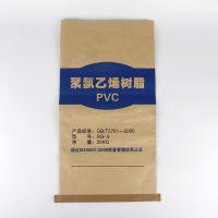 品诺包装,纸塑复合袋 PP编织袋、塑胶原料、水泥、饲料、化工、肥料