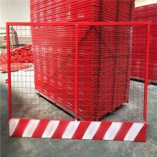 宁波基坑护栏 施工围网 变压器防护网