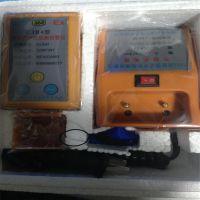 厂家直销JCB4便携式甲烷检测报警仪