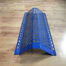 专业生产防风抑尘网 单峰防风网 合肥冲孔网