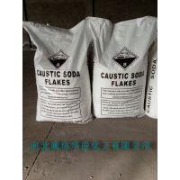 99氢氧化钠价格/无机工业片碱含量/香河高低度火碱销售