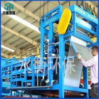 水衡环保专产污泥脱水压滤机 带式压滤机SHSL-25 强力脱水 售后保障