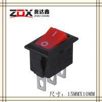 厂家直销15X10红色带灯船型开关ZDX-2B120-BR