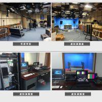 录播直播设备一体机 斗鱼人气微信视频录播系统专业摄像摄影虚拟演播室背景 抠像绿布蓝幕布