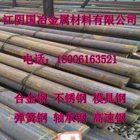 丹阳市35crmo小锻件加工生产