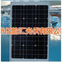 太阳能组件回收_组件回收_苏州亿韵汇光伏(在线咨询)
