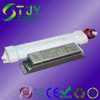 LED格栅灯3*9W1.5H应急电源应急市电照明两用质保两年