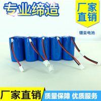 深圳26500、14505、18505、17450 1000mAh3.6V锂亚电池多款通用厂家