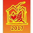 2017第23届中国济南供热采暖、热泵空调展览会