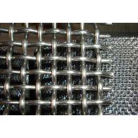 高品质金属丝编织网,金属丝编织筛网,金属丝编织滤网