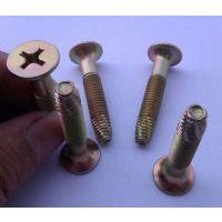 供应 集装箱专用地板钉 M8*45货柜地板钉 标准集装箱配件