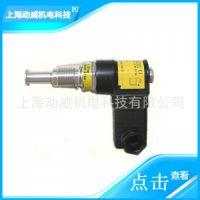 原装复盛空压机润滑油复盛压缩机高级冷却液