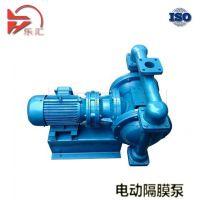 电动隔膜泵 电动泵 隔膜泵 LGD型 上海乐汇厂家直销