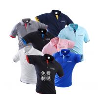 番禺区工衣定制工作服t恤短袖logo定做广告衣服印字企业文化polo衫订做