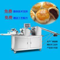 苏州新口味椒盐千层酥饼机 商用多功能全自动两段擀面酥饼机