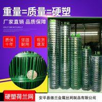 1.5米高果园铁丝防护网厂家