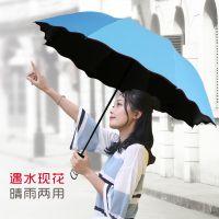 雨伞定制黑胶遇水开花伞 三折折叠伞防晒雨伞广告伞定制印刷logo