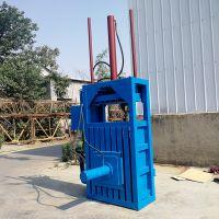 安阳废纸植物纤维回收机 回用生产再生纸打包机