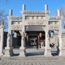 仿古石牌坊价格,农村石牌楼制作,免费安装,顺利石雕厂。