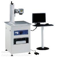 四川成都厂家制造,专业合金、金属、非金属通用型光纤激光打标机、激光打码机