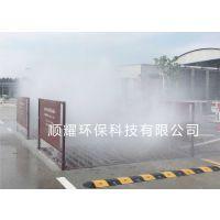 邳州工地洗车台厂家 邳州冲洗平台样式顺耀环保科技sy-50 标准