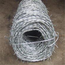 铁丝刺线 刺绳柱 防盗铁线