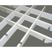 广州德普龙槽型铝格栅天花吊顶系统欢迎选购