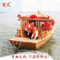 楚风厂家直销木船公园玻璃钢手划水上烧烤游艇电动观光船小画舫船