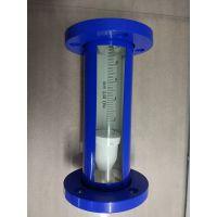 常州F10-40玻璃转子流量计,DN40玻璃管浮子流量计
