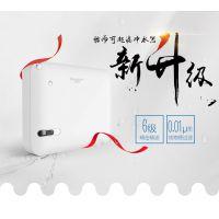 广州艾沃 厨房净水器设备生产厂家 中性超滤家用净水器