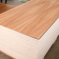 沉香木皮花纹贴面板3.4mm河北基板家具木板饰面板装饰板材多层板