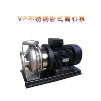 卧式单级管道离心泵、电动不锈钢水泵