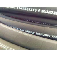 供应06#钢丝缠绕而成的32Ⅳ橡胶软管找河北恒宇集团