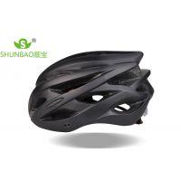 厂家直销 东莞顺宝自行车骑行头盔新款户外运动山地车头盔印LOGO