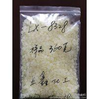 供应水性丙烯酸树脂 水性油墨树脂 兰鑫LX-8328